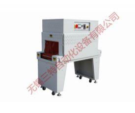 标准型恒温热收缩机